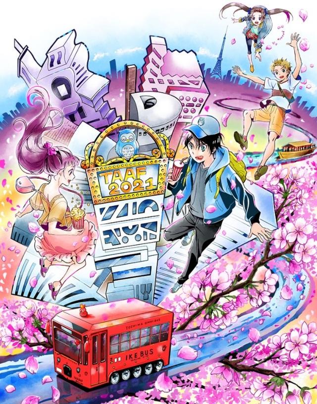 「东京动画节2021」动画成就大奖公开