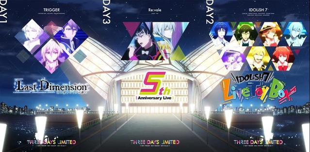 TV动画「IDOLiSH7 Second BEAT!」公演告知PV公开