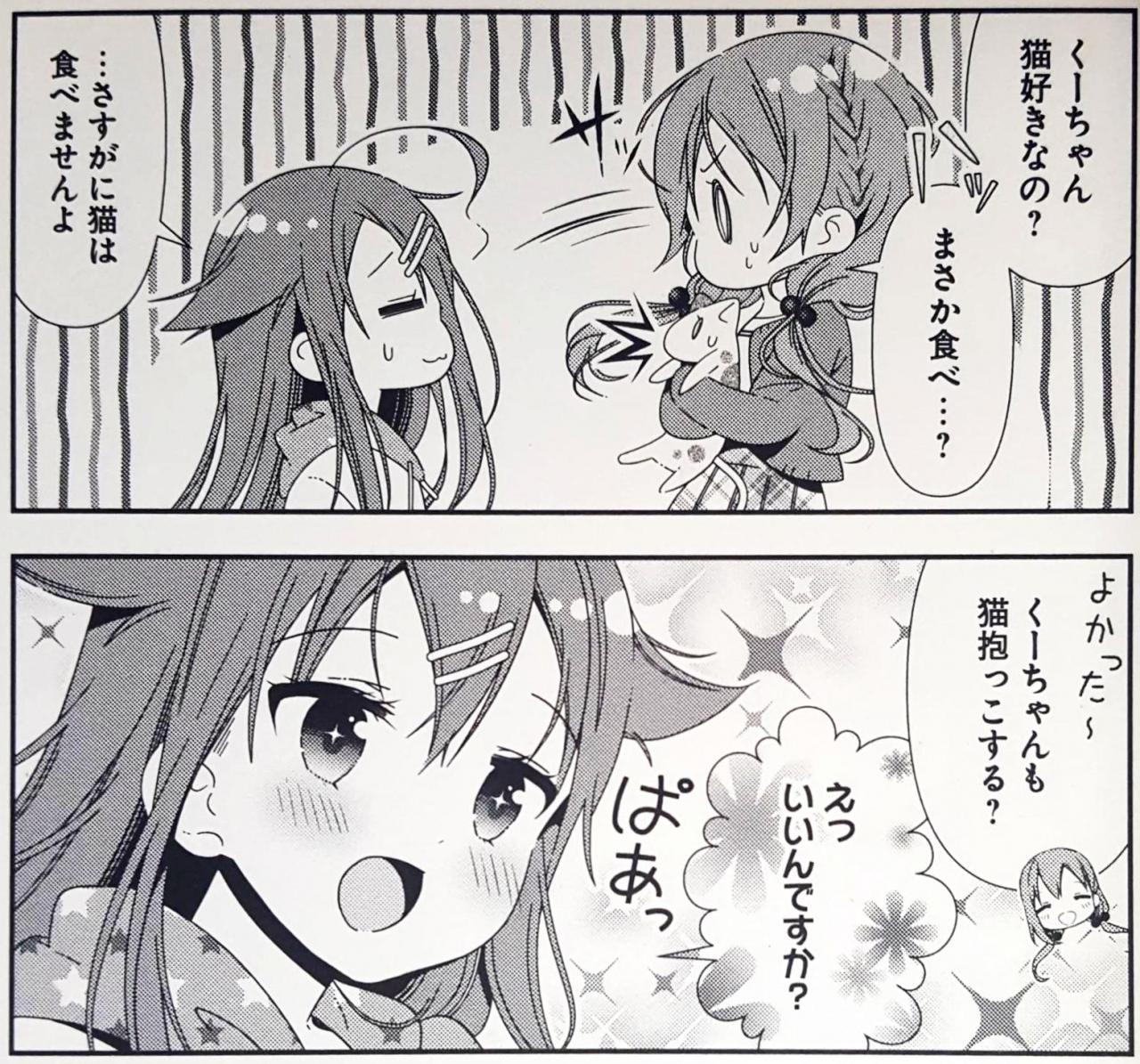 四格漫画「雏子的笔记」宣布完结