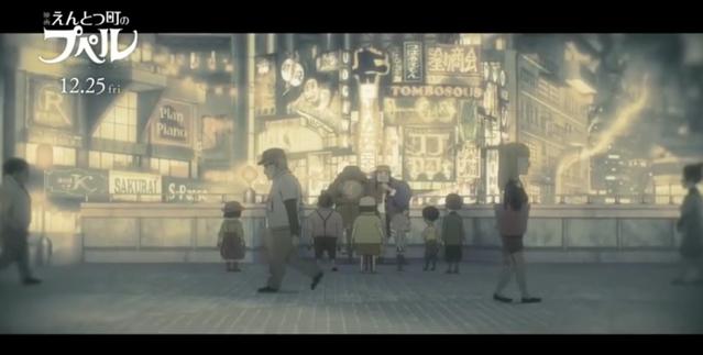 剧场版动画「烟囱城的普佩尔」前3分钟影像公开