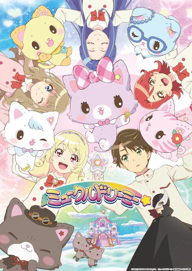动画「甜梦猫」新系列「甜梦猫Mix!」决定公开
