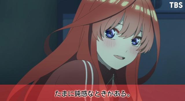TV动画「五等分的新娘∬」中野五月角色PV公开