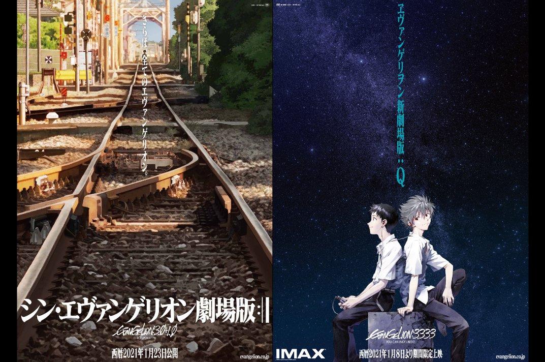 「新世纪福音战士新剧场版:终」和前作「Q3.333」确定IMAX上映