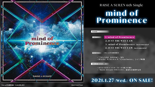 「BanG Dream!」RAISE A SUILEN组合第6张专辑试听公开
