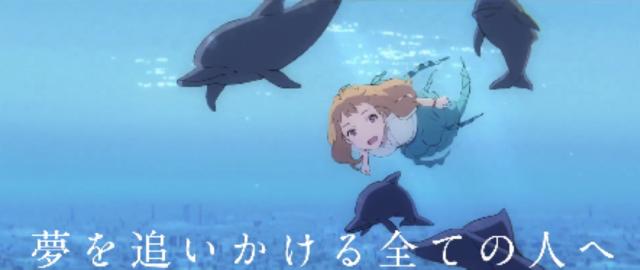 「Jose与虎与鱼们」x 大阪地铁Osaka Metro联动动画公开