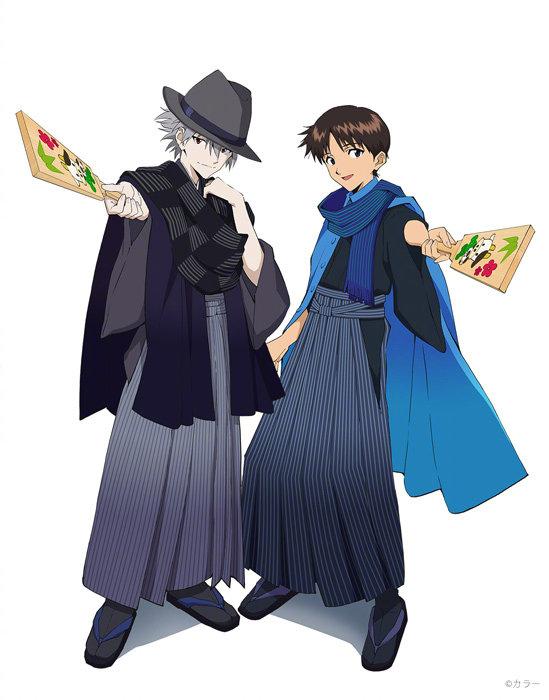 「EVA」官店公开渚薰&碇真嗣新年贺图及新周边