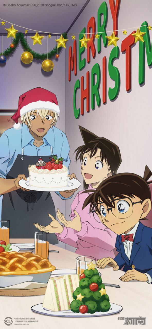 「名侦探柯南」官方公开圣诞节贺图