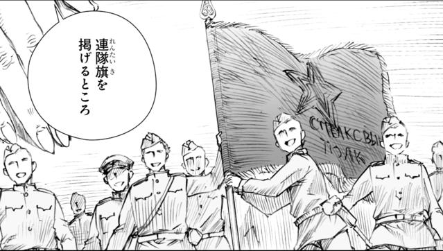 漫画「战争中没有女人的面容」朗读PV公布
