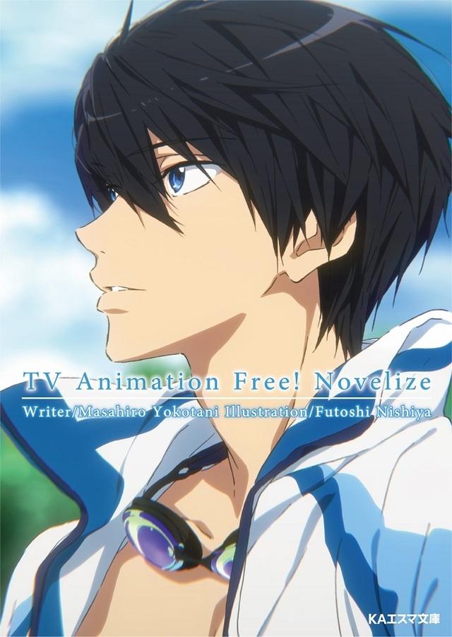 「TV Animation Free! Novelize」七濑遥插图公开
