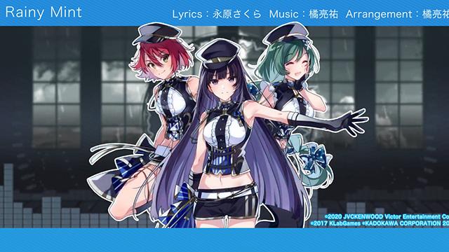 「宝石幻想:光芒重现」超新星组单曲「Rainy Mint」试听动画公开