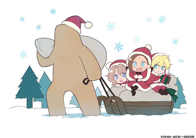 漫画「转生恶役」的作画绘制的圣诞插画公开