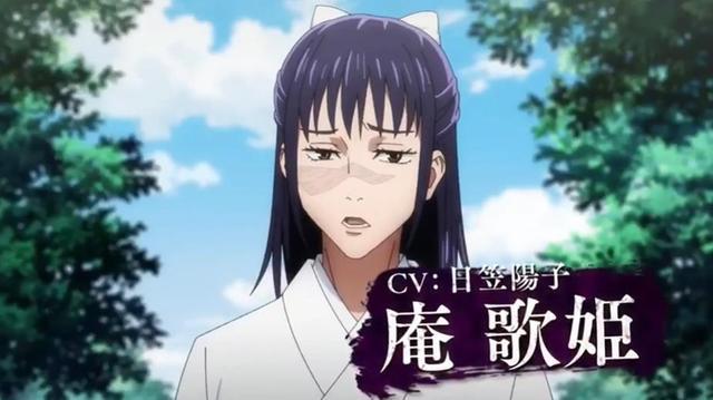 TV动画「咒术回战」京都姐妹校交流会篇角色PV公布
