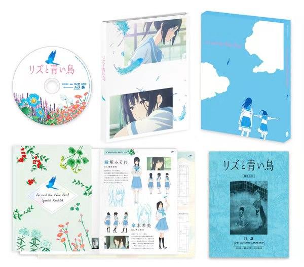 「利兹与青鸟」BD和电影手册再版发售