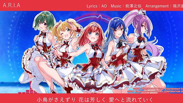 「宝石幻想:光芒重现」霓光组单曲「A.R.I.A」试听视频公开
