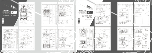 「弹丸论破」10周年豪华纪念集预览图公布