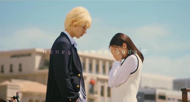 漫改电影「蜂蜜柠檬苏打」预告片公开