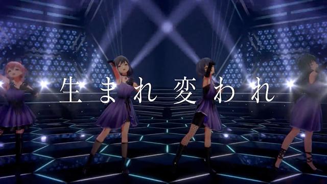 「IDOLY PRIDE」LizNoir单曲「Shock out, Dance!!」MV公开