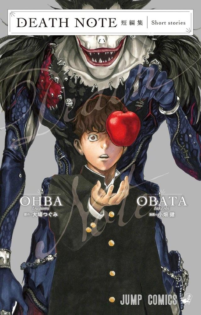 「死亡笔记」(Death Note)短篇集封面公开