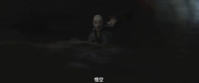 国产动画电影「西游记之再世妖王」定档预告公布