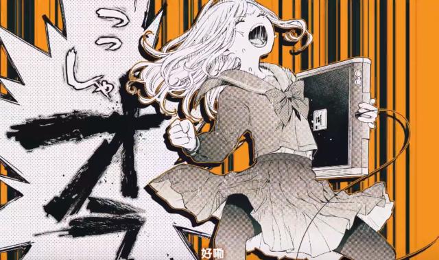 漫画「大小姐才不会玩格斗游戏」公布动画化贺图与宣传PV