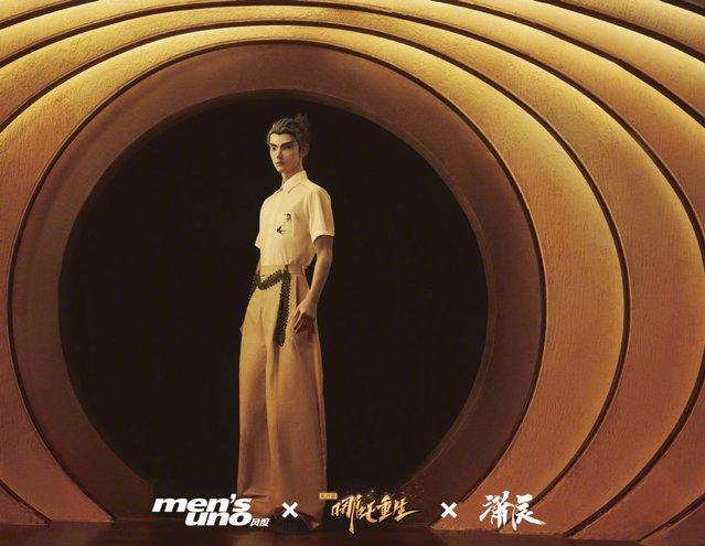 「新神榜:哪吒重生」国潮时尚大片发布