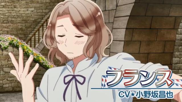 动画「黑塔利亚 World★Stars」新PV公开