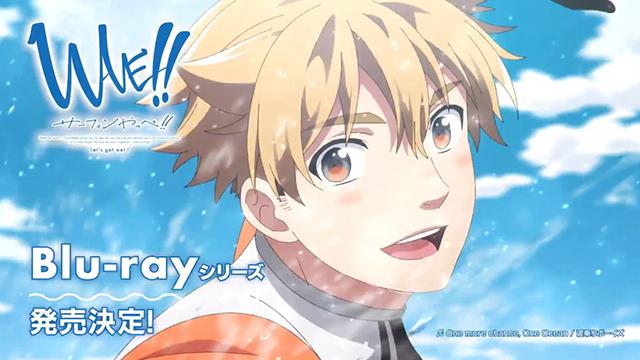 「来冲浪吧!!美少年!!」BD发售CM公开
