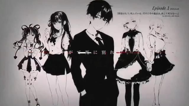 「侦探已死。」TV动画化決定PV公开