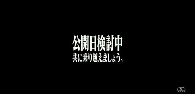 「新世纪福音战士 剧场版:│▌」最新TVCM公开