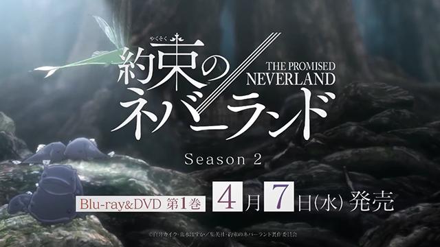 「约定的梦幻岛」第二季第一卷发售CM公开