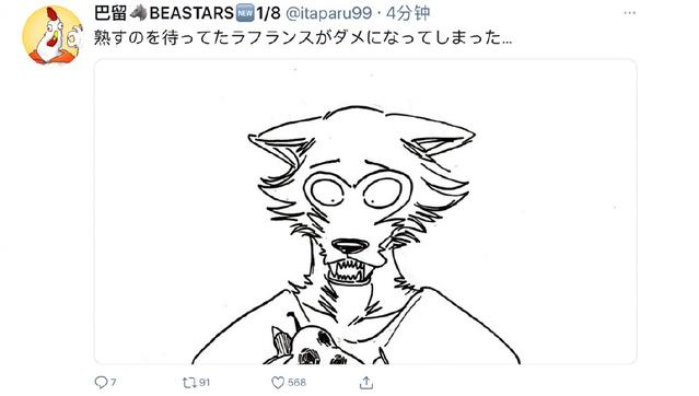 「BEASTARS」原作板垣巴留新绘公开