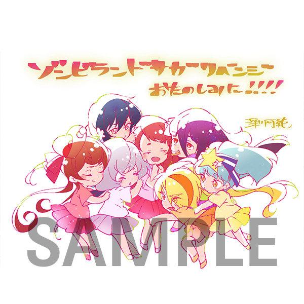 电视动画「佐贺偶像是传奇」Blu-ray BOX特典样式公开