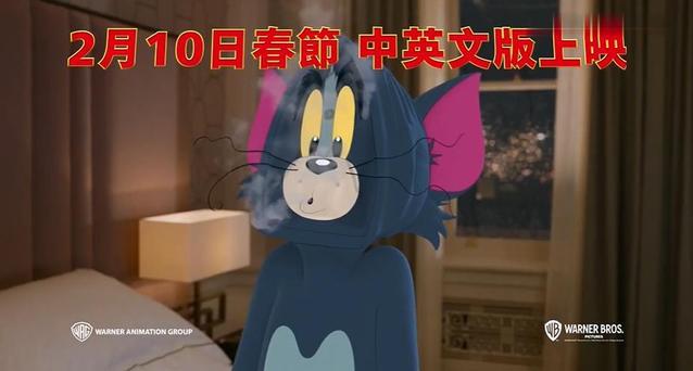 动画电影「猫和老鼠」国语配音版预告发布