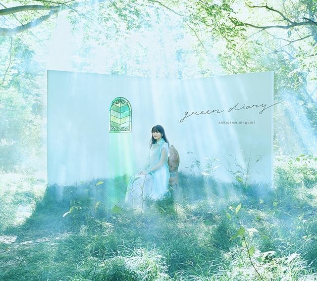 声优歌手中岛爱即将发售新专辑「green diary」