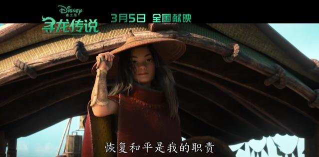 动画电影「寻龙传说」定档预告公开
