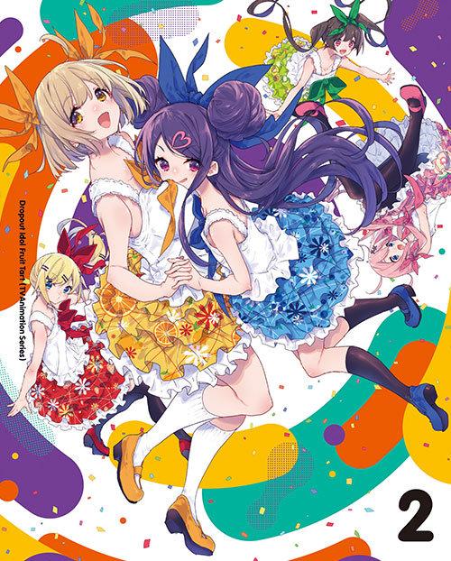 TV动画「满溢的水果挞」BD第2卷封面公布