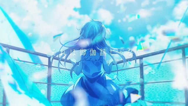 「IDOLY PRIDE」第三弹ED主题曲「réaliser」MV公开
