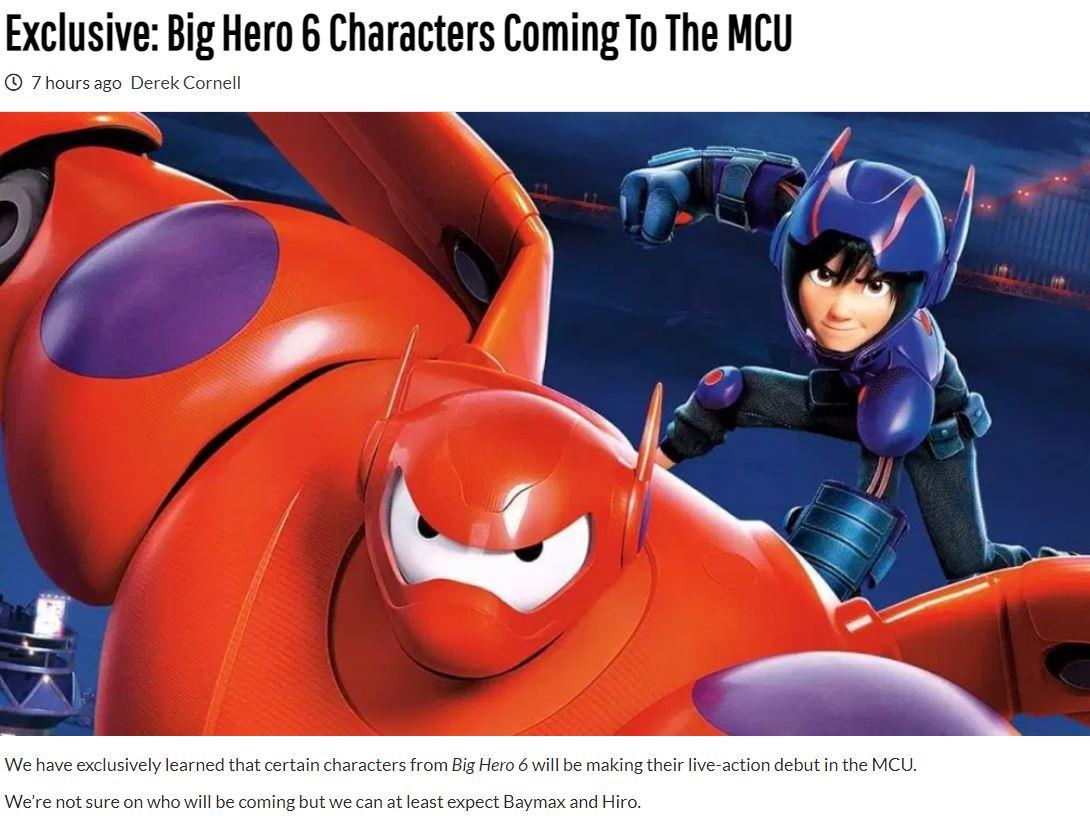 动画电影「超能陆战队」部分角色将加入漫威宇宙