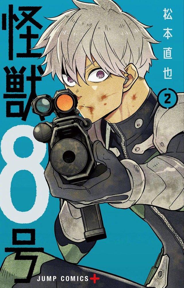 漫画「怪兽8号」第2卷封面公开