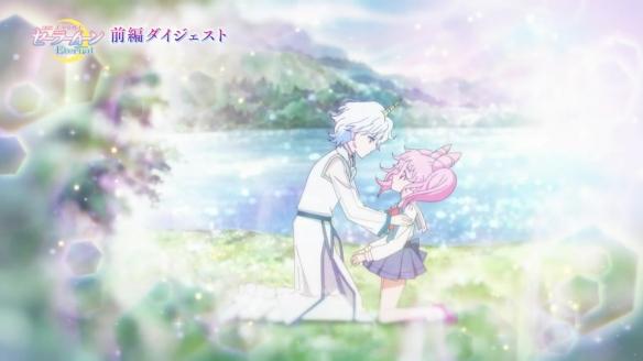 剧场版「美少女战士 Eternal」前篇摘要PV公开