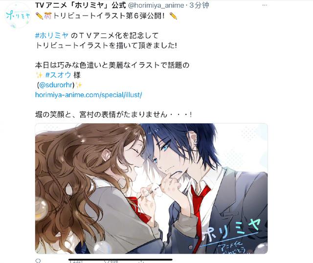 TV动画「堀与宫村」第2弹主视觉图和新贺图公开