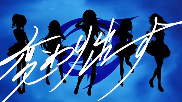 「IDOLY PRIDE」单曲「月下儚美」动画MV公开