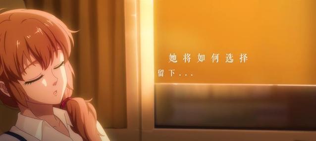 国产动画「爱在西元前」第二季PV公开