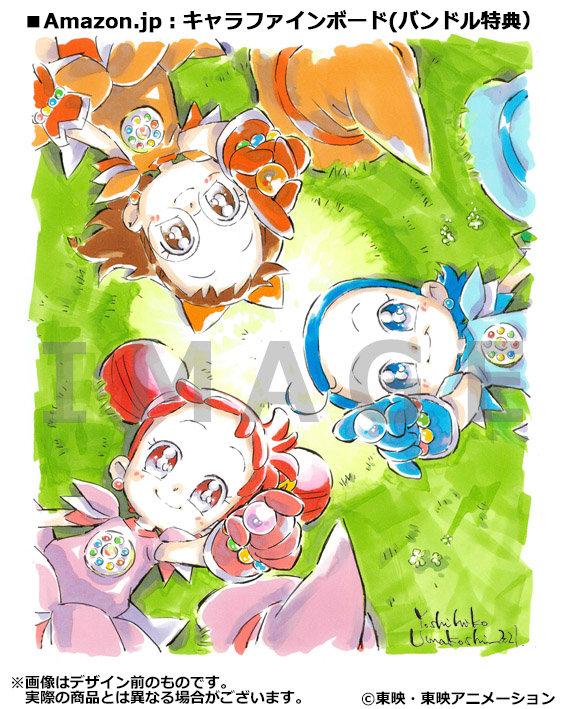 动画电影「寻找见习魔女」公开Blu-ray&DVD特典样式