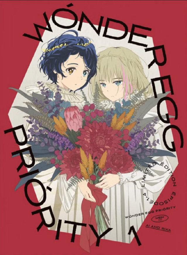 TV动画「奇蛋物语」Blu-ray&DVD第1卷封面公开