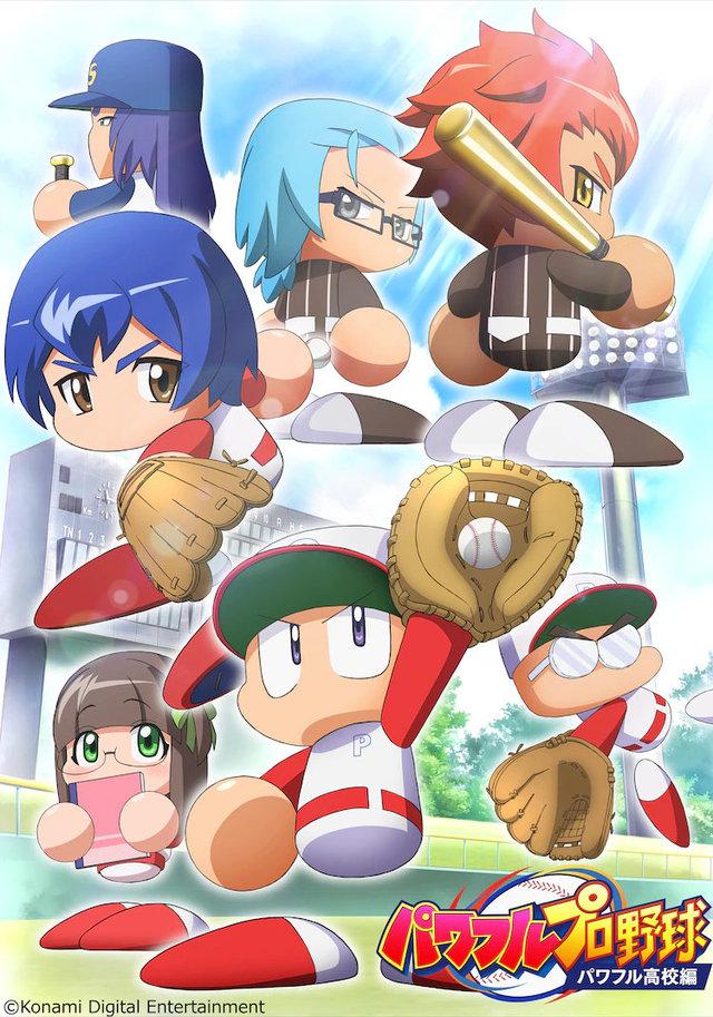 游戏「实况力量职业棒球」宣布网络动画化