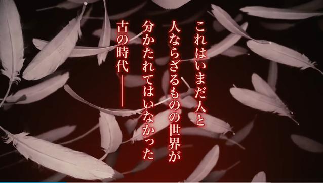 剧场版「七大罪 光之诅咒者」特报PV及视觉图公开