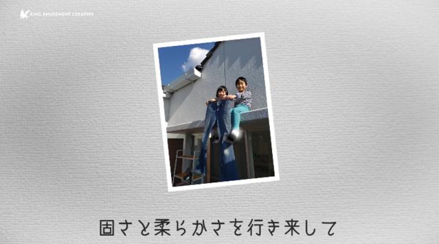 林原惠美30周年纪念单曲「DENIM」完整版MV公开