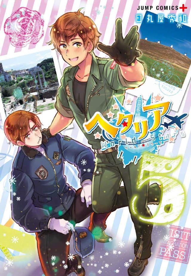 「黑塔利亚World☆Stars」第5卷封面公开