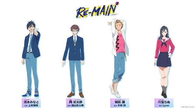 水球题材动画「RE-MAIN」公开 2021年内播出